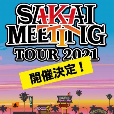 堺ミーティング2021